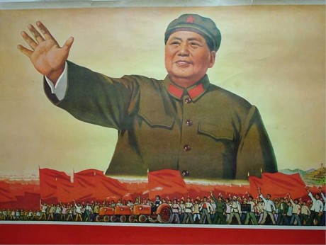Who Decided That It Was Okay To Replace The Stars On The American Flag With The Face Of Barack Obama? Chairman Mao 460x346