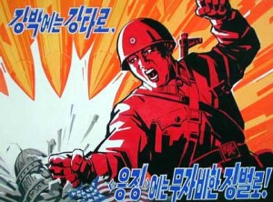 North Korea Poster