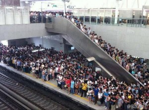 Subway Station In Beijing