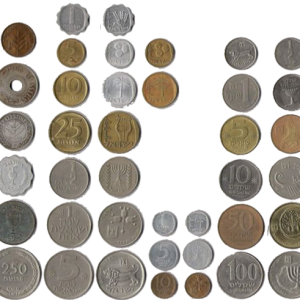 Israeli-Coins-300x300.png