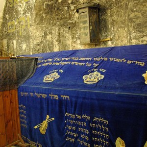 Tomb Of David On Mount Zion
