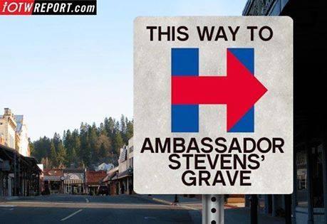 Hillary Logo Ambassador Stevens